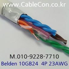 BELDEN 10GB24 3미터 벨덴 랜(Cat 6A)