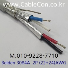 BELDEN 3084A 3미터 벨덴 통신용(DeviceNet Thin Type)