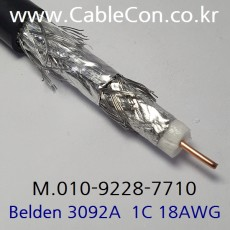 BELDEN 3092A 3미터 벨덴 제어용(ControlNet)