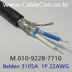 BELDEN 3105A 3미터 벨덴 통신용(RS-485, DMX-512 옥외용)