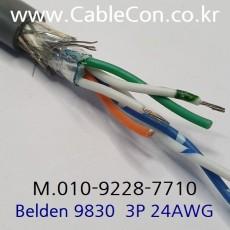 BELDEN 9830 3미터 벨덴 통신용(DMX-512)