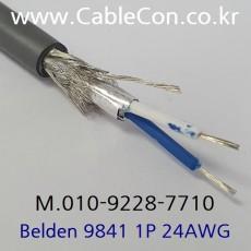 BELDEN 9841  3미터 벨덴 통신용(RS-485, DMX-512)
