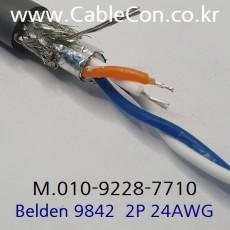 BELDEN 9842 3미터 벨덴 통신용(RS-485, DMS-512)